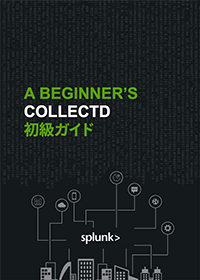 A BEGINNER'S COLLECTD 初級ガイド	のイメージ